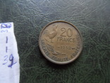 20 франков  1952   Франция    ($1.1.39) ~, фото №4