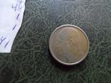 25  эре 1973  Норвегия    ($1.1.41) ~, фото №4