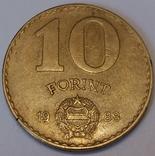 Угорщина 10 форинтів, 1988