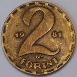 Угорщина 2 форинта, 1981