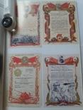 Благодарности верховного главнокомандующего. Каталог - справочник 2006 г. photo 6