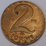 Угорщина 2 форинта, 1976