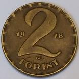 Угорщина 2 форинта, 1978