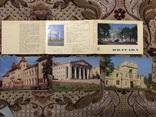 Набор открыток Полтава, фото №2