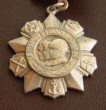 За отличие в воинской службе 2 ст. копия, фото №5