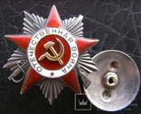 Орден Отечественной Войны боевой 155 тыс., фото №2