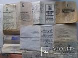 Документы  к самолетам 25 шт., фото №5