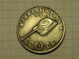 50 рублей 1945 победа тяжелый танк   СТ-1  копия, фото №2