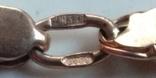 Две золотые цепочки , браслет и крестик ( всё 585-й пробы  ) ., фото №8