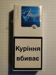 Сигареты Прима Люкс № 6.