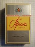 Сигареты Прима Оптима