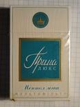 Сигареты Прима Люкс Ментол