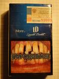 Сигареты LD фото 2