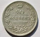 20 копеек 1810 года (Биткин - R), фото №2