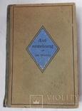 """Л.Н.Толстой """"Воскресение"""" (1924 год.На Немецком), фото №2"""