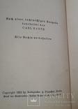 """Л.Н.Толстой """"Воскресение"""" (1924 год.На Немецком), фото №5"""