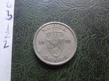 50 эре 1955  Норвегия    ($1.2.2) ~, фото №4