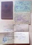 Удостоверение водителя + 3 док. 61 г., фото №2