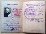 Удостоверение водителя + 3 док. 61 г., фото №3