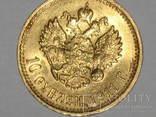 10 рублей 1911 года., фото №2