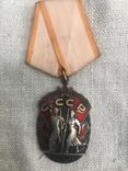 Орден 'Знак Почета', фото №2