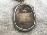 Орден 'Знак Почета', фото №6