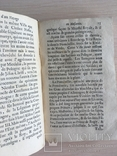 1688 Путешествие в Московию к Царю Алексею Михайловичу, фото №7