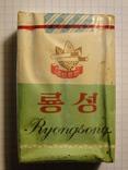 Сигареты Ryongsong