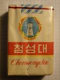 Сигареты Chomsongdae