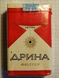 Сигареты ДРИНА Югославия