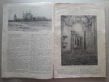 1915 г. Мировая война на Галичине, фото №7