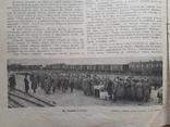 1915 г. Мировая война на Галичине, фото №2