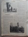 1915 г. Мировая война на Галичине, фото №12