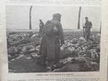 1915 г. Мировая война на Галичине, фото №13