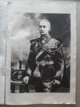 1915 г. Генерал Брусилов взявший город Галич, фото №7