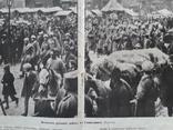 1915 г. Станиславов. Вступление русских войск., фото №4