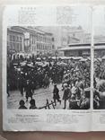 1915 г. Станиславов. Вступление русских войск., фото №5
