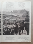 1915 г. Станиславов. Вступление русских войск., фото №6