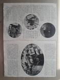 1915 г. Станиславов. Вступление русских войск., фото №8