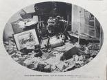 1915 г. Станиславов. Вступление русских войск., фото №11