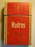 Сигареты Madras