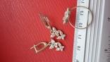 Кольцо и серьги, фото №6