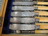 Старинный Столовый Набор для Рыбы на 12 персон ( Слоновая Кость , Штихель , Англия ), фото №4