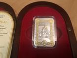 Ікона Зарваницької Матері Божої 1 долар срібло, фото №4