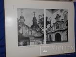 1954 Архитектура Украины 35х27 см, фото №11