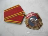 Орден Ленина-Копия, фото №2