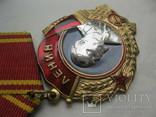Орден Ленина-Копия, фото №3