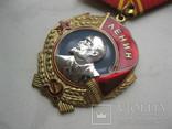Орден Ленина-Копия, фото №4