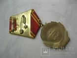 Орден Ленина-Копия, фото №5
