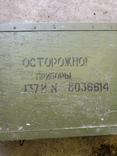 Дыхательный аппарат, прибор тип 137И, фото №2